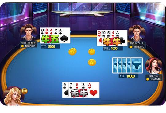 棋牌类游戏竞技化之途或成棋牌游戏开发设计的正轨