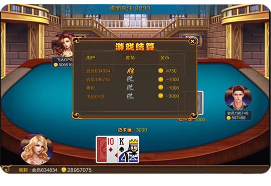 棋牌游戏开发设计
