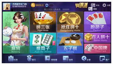2019成都麻将棋牌游戏市场总结及今年市场竞争展望
