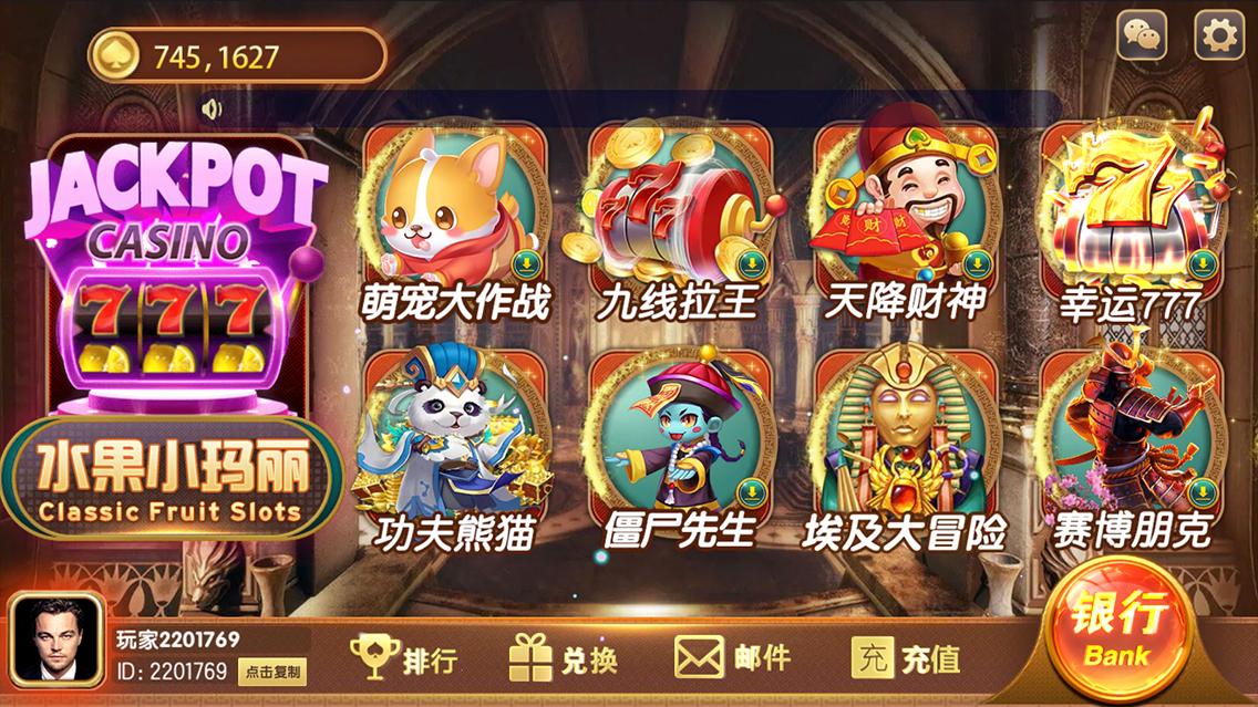 四川棋牌游戏
