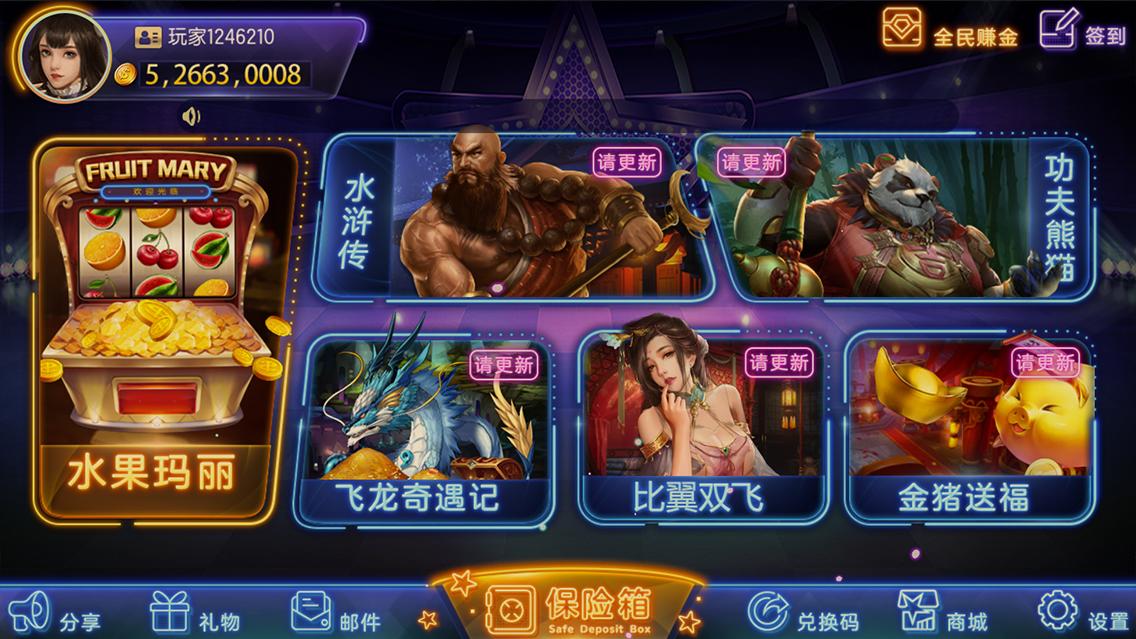 四川游戏开发