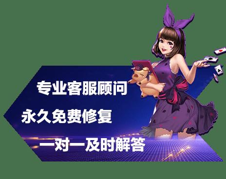 炫尚游戏-手机游戏开发带您走上网络游戏的创业之路